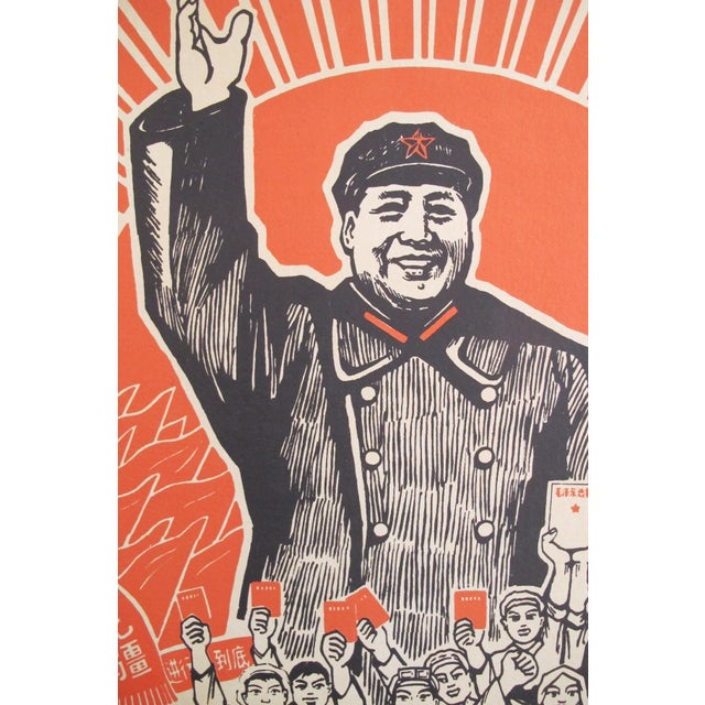 Date: 1967, reprinted in 1980s Size: 30 x 20 inches Artist: People's Fine Arts Publishing House Propaganda posters of Mao...
