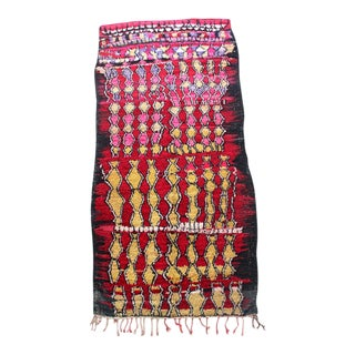 Vintage Moroccan Boujad Rug - 5′9″ × 12′5″