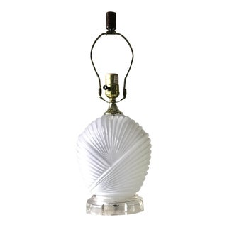 Vintage Opalescent White Carnival Glass and Lucite Lamp