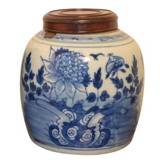 Antique Chinese Porcelain Ginger Jar For Sale
