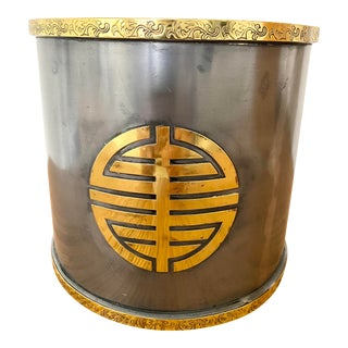 Mid 20th Century Vintage Asian Pewter Brass Planter For Sale