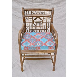 Chinoiserie Caned Bamboo Chair Preview