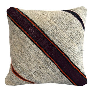 "15"" Vintage Handmade Kilim Rug Hemp Pillow Cover With Free Insert"