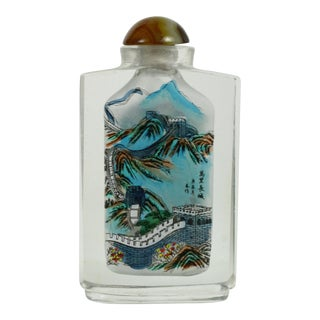 Chinese Reverse Painting Snuff Bottle For Sale