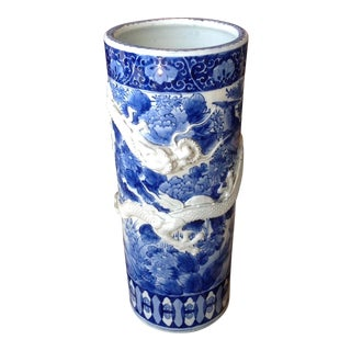 19th Century Chinese Blue and White Umbrella Stand For Sale