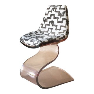 Tinted Lucite Dumas Chair by Boris Tabacoff Circa 1971 For Sale