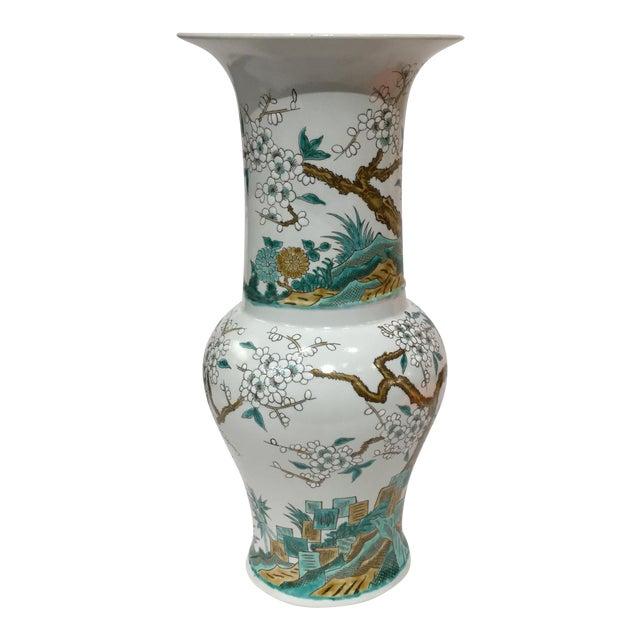 Bungalow 5 Peking Baluster Vase Chairish