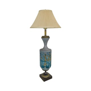 Mid Century Modern Frosted Art Glass Tree of Life Table Lamp For Sale