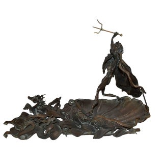 Poseidon's Fury Bronze Sculpture, 1968 For Sale
