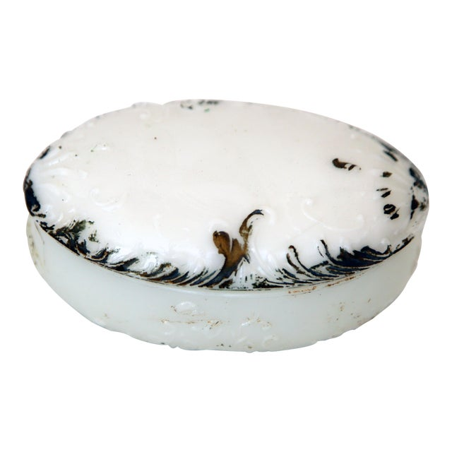 Oval Milk Glass Trinket Box For Sale