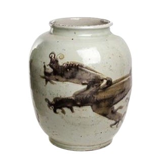 Chinese Porcelain Dragon Jar For Sale