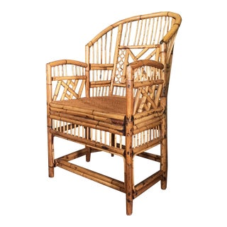 Vintage Bamboo Chair
