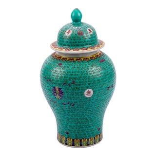 Large Teal Longevity Temple Porcelain Jar