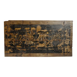 Antique Calligraphy Panel For Sale
