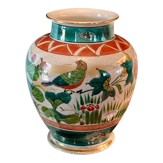 Chinese Porcelain Vase For Sale