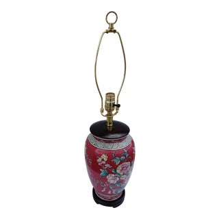 Vintage Oriental Hand Painted Lamp For Sale