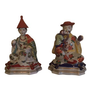 """Chelsea House Inc """"Balance of Power"""" Figures - A Pair For Sale"""