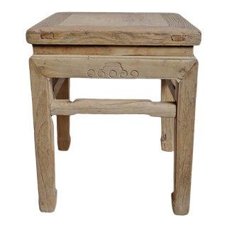 Vintage Natural Elm Side Table For Sale