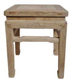 Image of Asian Antique Side Tables