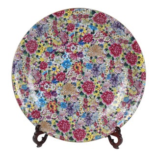 """Chinese 19th Century Famille Rose """"Thousand Flower"""" Style Charger Plate With Quing Yuen Zen Mark. For Sale"""