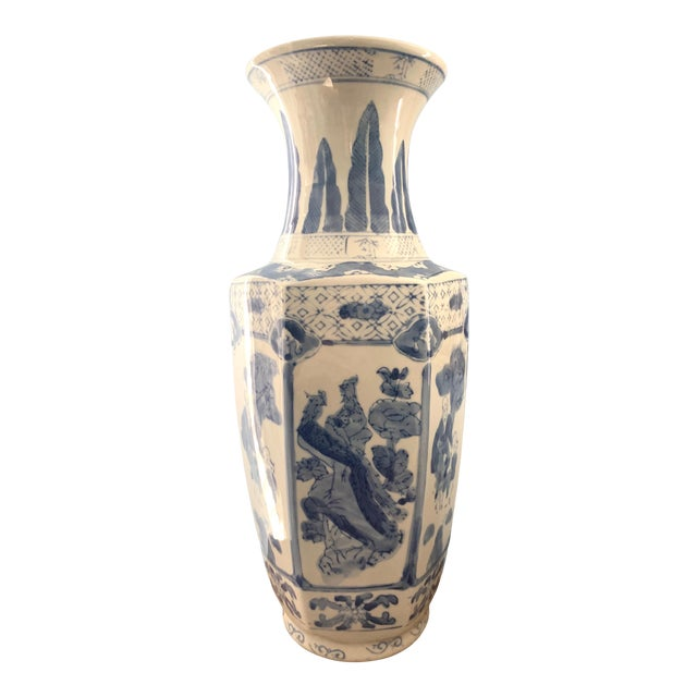 Chinoiserie Blue and White Ceramic Vase For Sale