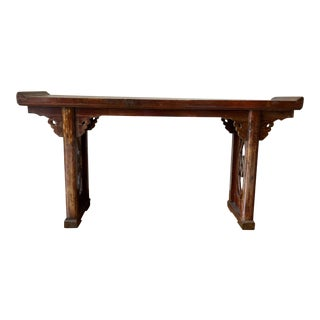 Antique Chinese Lacquered Console Table