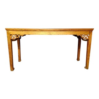 1900s Chinese Elm Altar Table For Sale