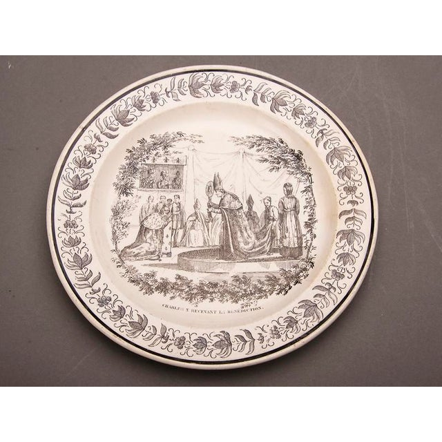 Mid 19th Century Set Eight Antique French Transferware Plates, c.1860 For Sale - Image 5 of 11