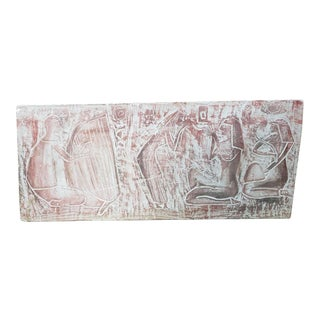 Vintage Mid Century Modern Egyptian Themed Chalkware Mural For Sale