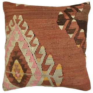 "Rug & Relic Kilim Pillow | 16"""