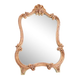 French Louis XV Rocaille Gold Patinated Mirror For Sale