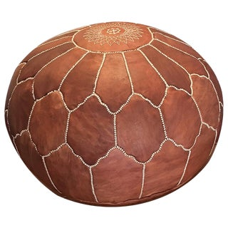 Arch Shell Pouf by Mpw Plaza, Rustic Brown (Cover), Moroccan Leather Pouf Ottoman For Sale