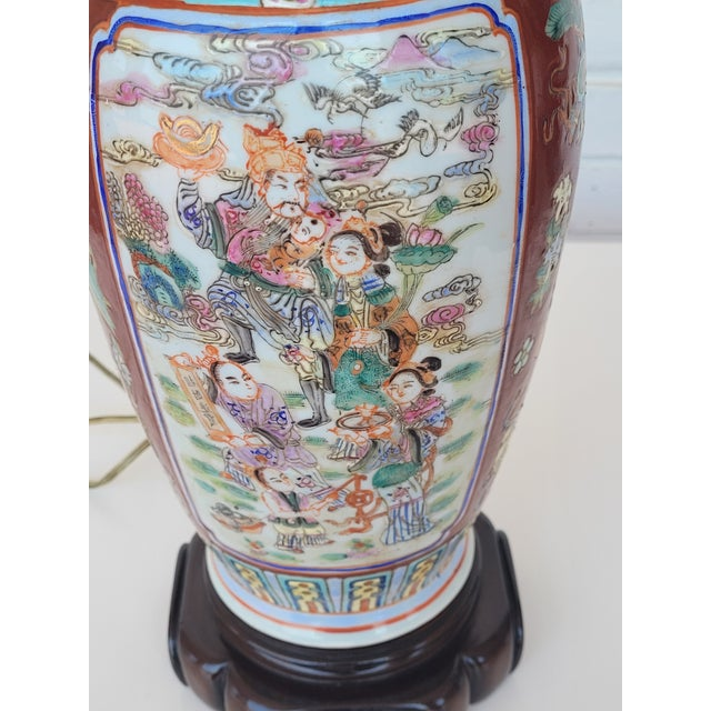 Mid 20th Century Vintage Mid Century Chinese Hand Carved Lamp For Sale - Image 5 of 11