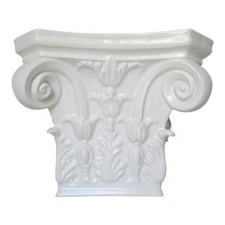 C.1970s Italian White Porcelain Corinthian Capital Wall Bracket, Shelf
