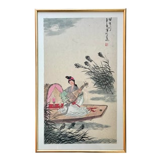 Vintage Chinese Print Woman Playing Music For Sale