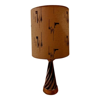 Black and Gold Mid Century Modern Table Lamp For Sale