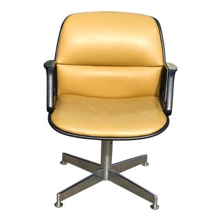 Mid Century Gold Office Chair For Sale