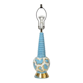 Blue Gold and Cream Mid Century Modern Genie Styled Gold Accent Lamp For Sale