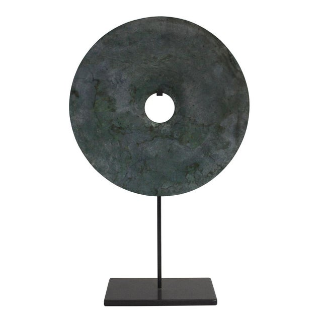 Iron Chinese Natural Green Stone Feng Shui Round Good Luck Display For Sale - Image 7 of 7