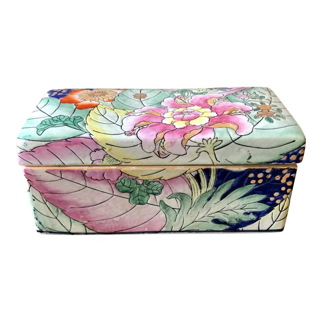 Vintage Chinoiserie Tobacco Leaf Porcelain Box For Sale