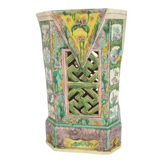 Antique Chinese Kangxi Garden Seat For Sale