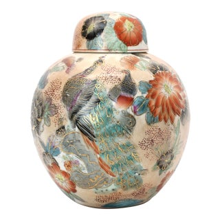 Vintage Chinese Qianlong Nian Zhi Hand Painted Peacock Ceramic Ginger Jar For Sale