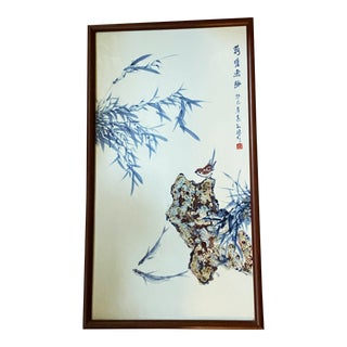 Chinoiserie B & W Porcelain Plaque with Birds /Bamboo For Sale