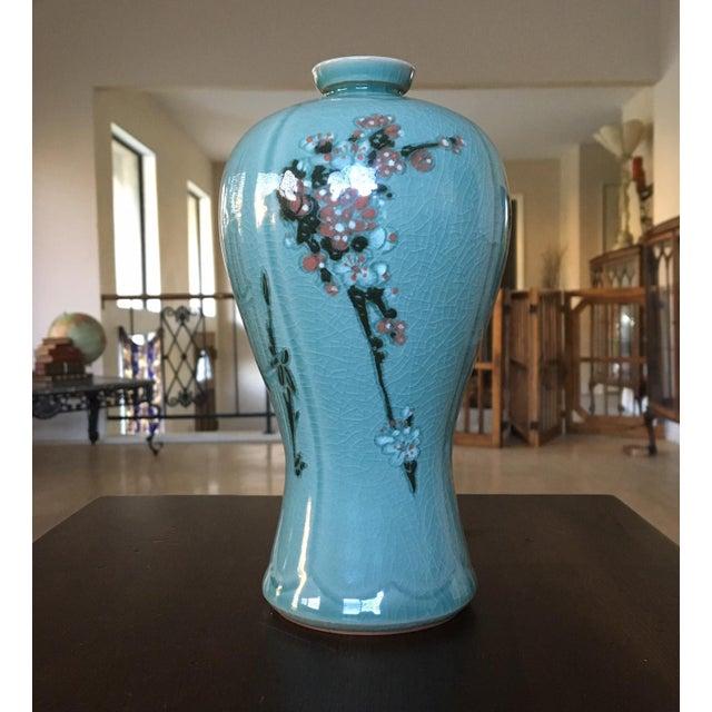 Korean Celadon 'Four Seasons' Mae Byeong Vase Signed by Ko Chung - Image 4 of 11