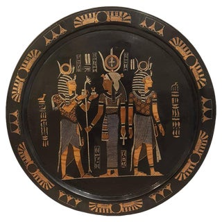 Egyptian Revival Copper Wall Art For Sale