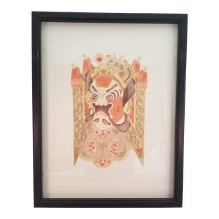Vintage Mid-Century Framed Chinese Paper Mask For Sale