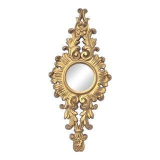 Hollywood Regency Gold Framed Convex Portal Mirror For Sale