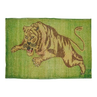 Vintage Turkish Lion Pictorial Rug, 2'10'' x 4'4''