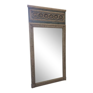 19th Century French Full-Length Boiserie Panel Frame Mirror For Sale