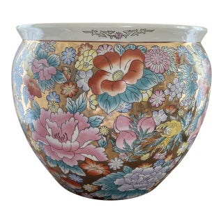 Late 20th Century Vintage Chinese Fishbowl Planter For Sale